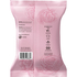 show Micellar Makeup Removing Towelettes - Rose
